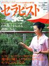 Book_top33