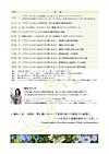 Bach_practice12_021_2