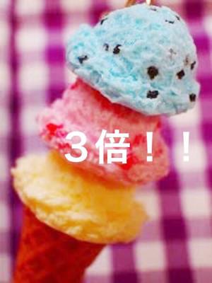 Ayumi_3