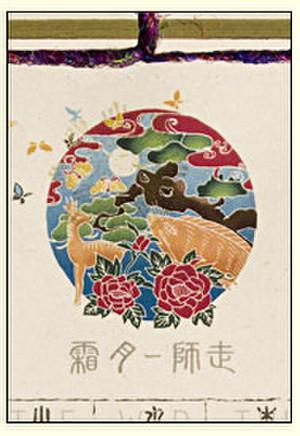 Calendar_180919b