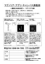 2020mac_order1226