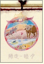 Calendar_190929b