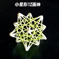 Mitsumaro01