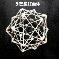 Mitsumaro02