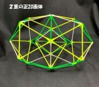 Mitsumaro03