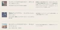 Momocomo_menu